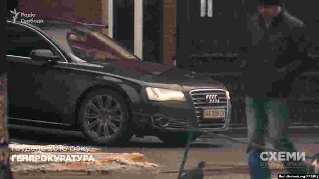 Audi A8 АА0058СХ, грудень 2016, ГПУ