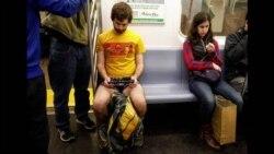 """""""Без панталони во метро"""""""