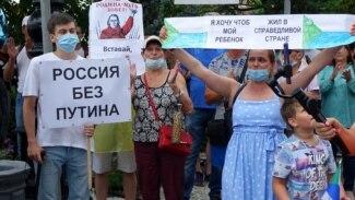 """Лицом к событию. Хабаровск затмил """"обнуление""""?"""