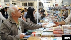 A scene from the 2010 Tehran International Book Fair