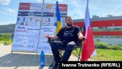 Ярослав Чепа під час своєї акції протесту