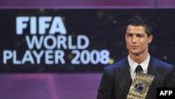 Лучший игрок мира 2008 года Криштиану Роналду