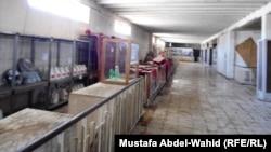 سوق كربلاء المركزي