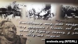 У афармленьні бібліятэкі выкарыстаныя здымкі з пахаваньня паэткі ў Зэльве