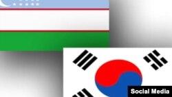Государственные флаги Узбекистана и Южной Кореи.