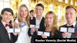 Оригинал фотографии. Руслан Вареный - крайний слева