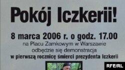"""Митинг в Варшаве прошел под лозунгом """"Мир Ичкерии!"""""""