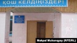 """Надпись на входе в одну из алматинских школ - """"Добро пожаловать!"""" Иллюстративное фото."""