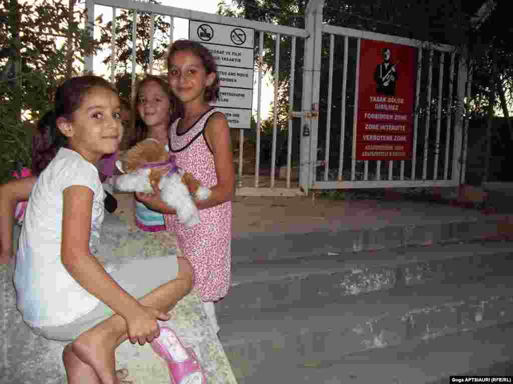 ბავშვები ბუფერულ ზონაში