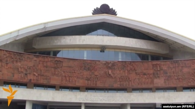 Armenia -- The facade of Karen Demirchyan Sports and Concert Complex in Yerevan, 22 May, 2014