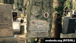 Магіла Васіля Захаркі наАльшанскіх могілках уПразе