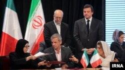 İran-İtaliya biznes forumu