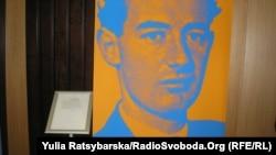 Пам'ять «праведника народів світу» Рауля Валленберґа вшановують в Україні