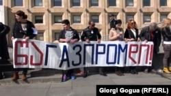 Վրաստան - «Ո՛չ «Գազպրոմ»-ին» կարգախոսով բողոքի ցույց Թբիլիսիում, մարտ, 2016թ․