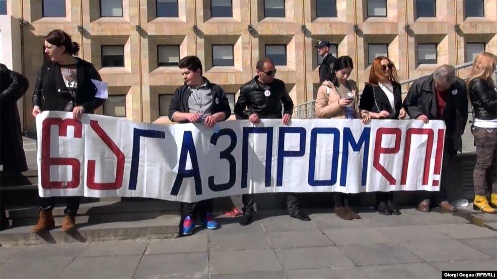 """Gürcüstanda etiraz, """"Gazproma yox"""", Tbilisi, 6 mart 2016"""