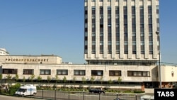 Rosoboroneksport headquarters in Moscow (file photo)