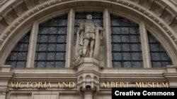 Музей Альберта и Виктории в Лондоне