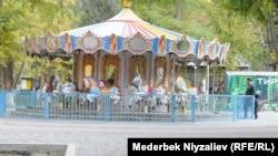 Оштогу Токтогул паркы.