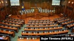 Skupština Kosova, 5. septembar