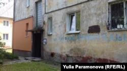 Дома Балтийского района в Калининграде