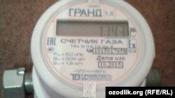 Газ ҳисоблагич, Тошкент