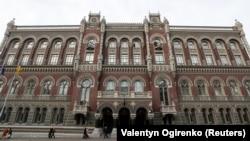 Banca Națională a Ucrainei, Kiev (foto arhivă)
