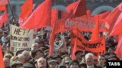 На всероссийскую акцию протеста новосибирские коммунисты обещают собрать тысячи сторонников