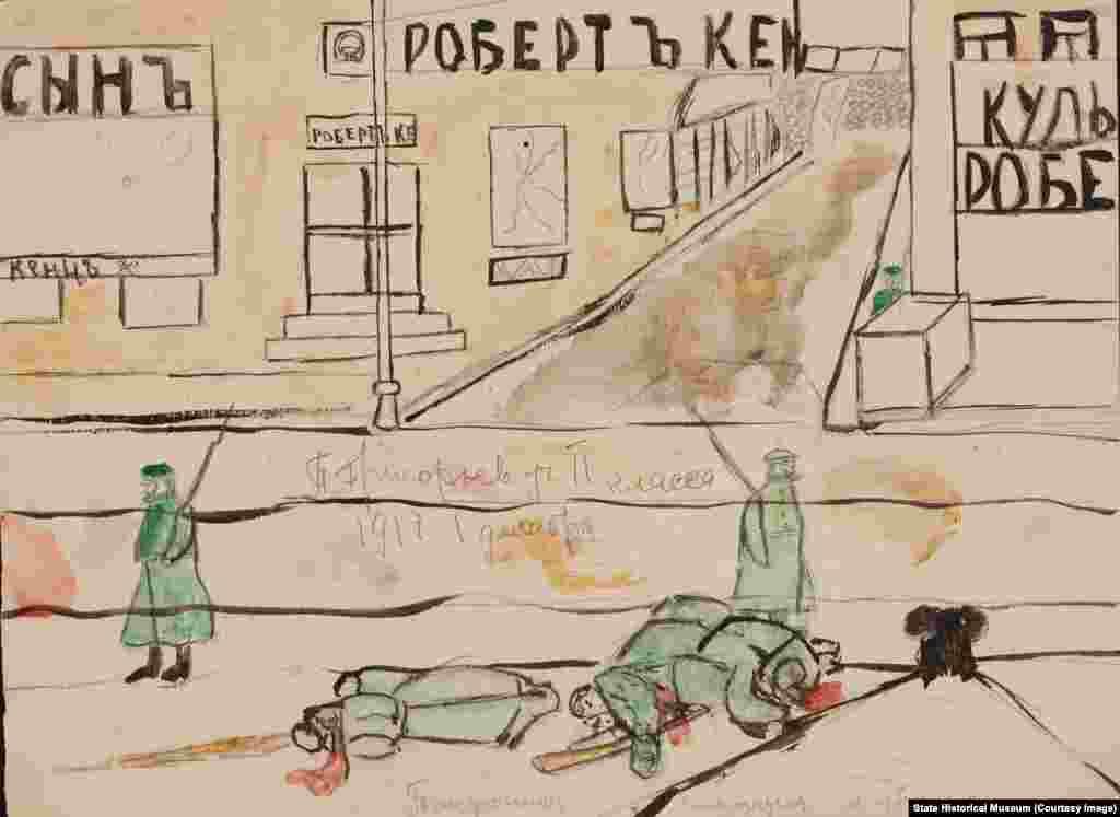 """О судьбе большинства авторов работ лишь можно догадываться. По словам куратора выставки Евгения Лукьянова, кто-то, возможно, эмигрировал. П. Григорьев. """"Телефонная станция и убитые""""."""