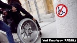 Одна из акций в поддержку инвалидов