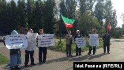 Татарстан суверенитеты көнендә пикет (2016 ел)