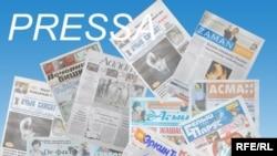 Kyrgyzstan - Newspapers in Kyrgyzstan. 26Dec2008