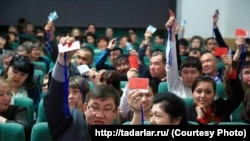 Съезд представителей шорского народа, 2015 год. Сейчас съезды отменены