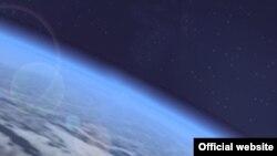 Разработка американской Национальной военно-гражданской системы спутников на полярных орбитах для мониторинга окружающей среды началась в 1994 году