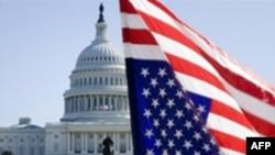 АКШ конгрессы бинасы