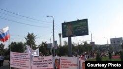 Дмитрий Бердников үткәргән каршылык чарасы. 30 август, Kазан урамы
