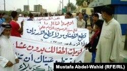 احدى المظاهرات المطلبية في كربلاء