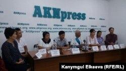 КУУнун кызматкерлеринин пресс-конференциясы