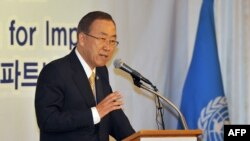 Генералниот секретар на Обединетите нации Бан Ки Мун
