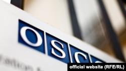 Лого ОБСЕ