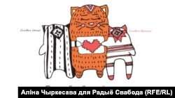 Паштоўка Аліны Чыркесавай