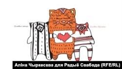 «Віншуем па-беларуску». Фіналісты конкурсу паштовак