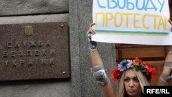 Активистка женской организации выступает за свободу протестов. Киев, возле здания службы безопасности Украины. 23 июня 2010 года.