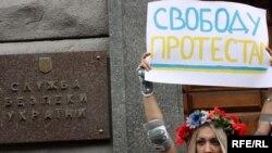Әйелдер ұйымының белсендісі Украина қауіпсіздік қызметі ғимаратының алдында наразылық білдіріп тұр. 23 маусым 2010 жыл.