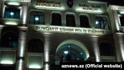 Sumqayıt şəhər Polis İdarəsi