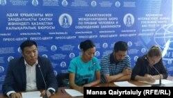 Участники группы «Коалиция гражданских инициатив» на пресс-конференции в Алматы оглашают данные по количеству арестованных.