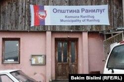 Komuna e Ranillugut