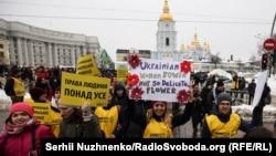 Представники Amnesty International на марші проти насильства щодо жінок, Київ, 8 березня 2018 року