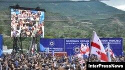 Трех активистов «Грузинской мечты» обвиняют в нелегальном финансировании оппозиции