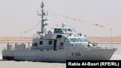 سفينة تابعة للبحرية العراقية