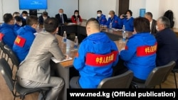 Кыргызстанга да кытайлык догдурлар жардамга келишти